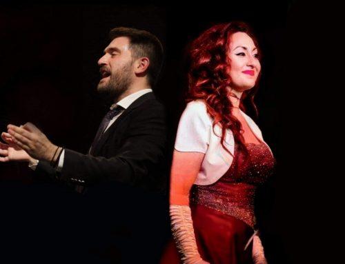 Συναυλία με τη Μαρία Ρουκά και τον Ευθύμιο Σαμαντζή